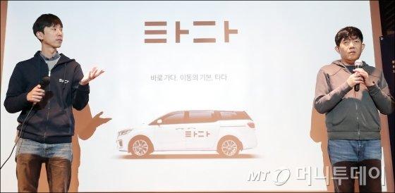 박재욱 VCNC 대표(왼쪽)와 이재웅 쏘카 대표가 21일 오전 서울 성동구 헤이그라운드에서 열린 택시 협업 모델 '타다 프리미엄' 미디어 데이에서 취재진 질의에 답하고 있다.