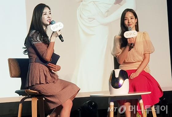 배우 박민영/사진=이은 기자