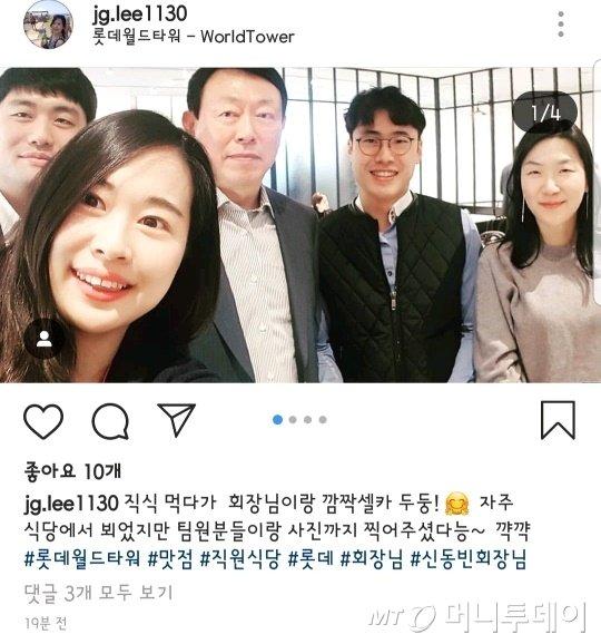 """""""회장님이랑 깜짝 셀카~""""…구내식당 나타난 신동빈 롯데회장"""