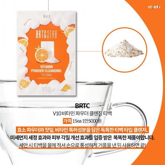 """[카드뉴스] """"미세먼지 잡자!""""…신상 꼼꼼 클렌저 6"""