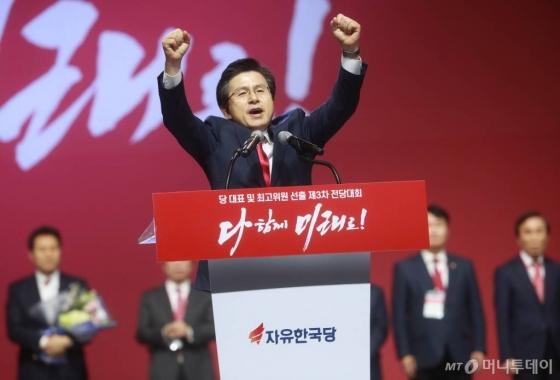 자유한국당 대표는 나야 나.
