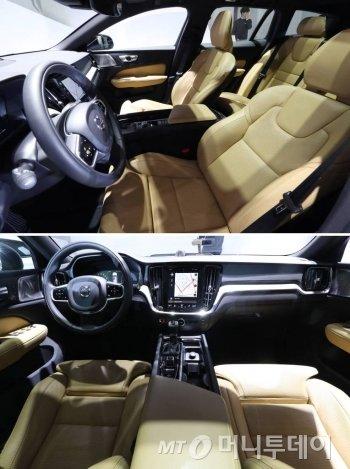 볼보자동차코리아가 5일 오전 서울 동대문디자인플라자에서 올해 첫 신차인 프리미엄 중형 크로스오버 '신형 크로스컨트리(V60)'를 선보이고 있다. /사진=홍봉진 기자