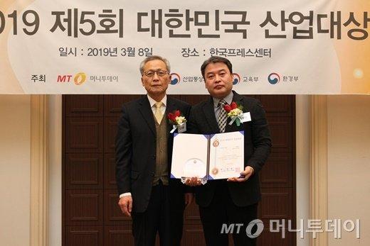 이주환 지엠티 대표(사진 오른쪽)가 '기술혁신대상'을 받고 도영봉 머니투데이 부사장과 기념사진을 찍고 있다/사진=중기협력팀 오지훈 기자