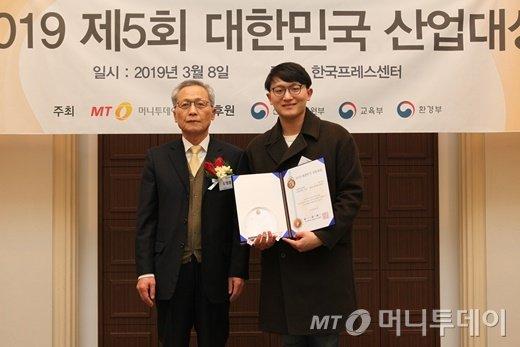 최석원 카르타 대표(사진 오른쪽)가 '기술혁신대상'을 수상하고 도영봉 머니투데이 부사장과 기념 촬영 중이다/사진=중기협력팀 오지훈 기자