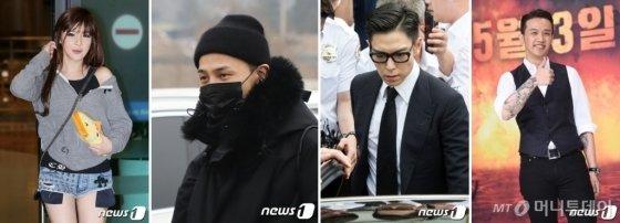 (왼쪽부터) 박봄, 지드래곤, 탑, 쿠시/사진=뉴스1