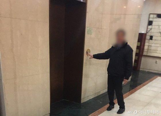 엘리베이터가 1층에 항상 와 있는 건 빌딩 경비원 아저씨 덕분이었다./사진=남형도 기자