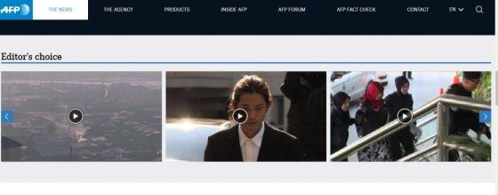 이날 정준영 출석 사진이 메인으로 올라온 AFP통신 홈페이지. /사진=AFP통신 홈페이지 캡쳐