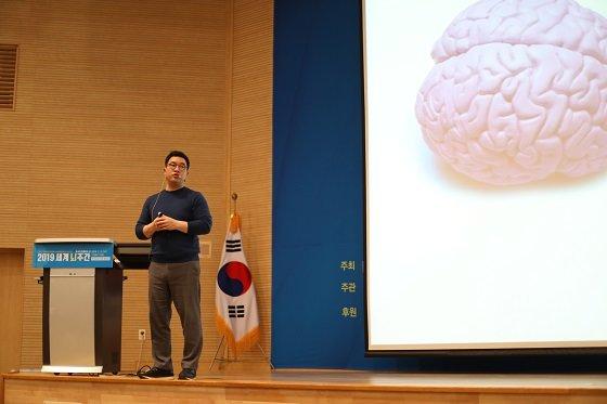 경일대학교 류지헌 교수/사진=한국뇌연구원