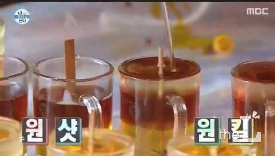 '나혼자 산다' 11월30일 방영 분 중 '맥주 향초' 장면 캡쳐/사진=MBC
