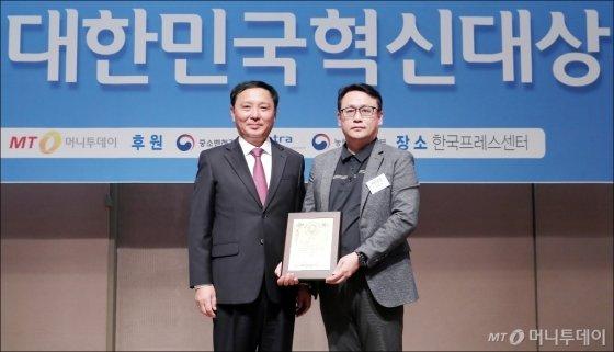 '2019 제2회 대한민국 혁신대상 시상식'에서 바이온텍이 수상했다/사진=김창현 기자