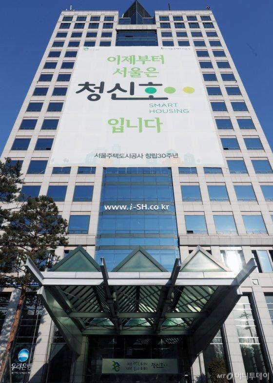 서울 강남구 개포동 SH공사 본사 사옥 전경. /사진제공=SH공사