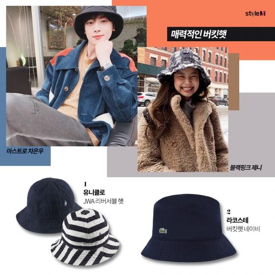 [카드뉴스] 멋쟁이들의 봄 패션 '잇템'…신상 모자 6