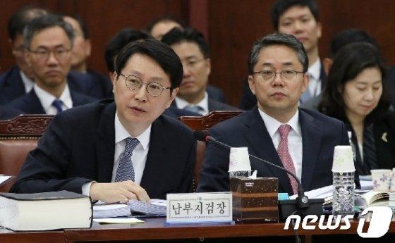 권익환 서울남부지검장. © News1 안은나 기자