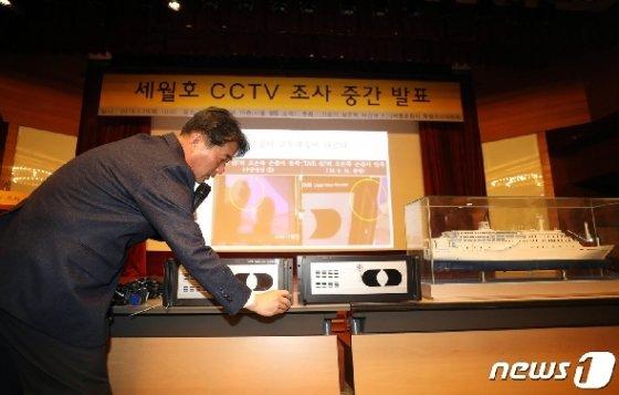 박병우 세월호 참사 진상규명국장이 28일 오전 서울 중구 포스트타워에서 열린 세월호 CCTV DVR(디지털영상 저장장치) 조사내용 중간발표에서 해군이 수거한 DVR과 검찰이 확보한 DVR이 서로 다른 것으로 의심되는 단서가 발견됐다고 설명하고 있다. 2019.3.28/뉴스1 © News1 이광호 기자