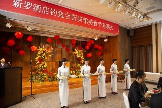 지난 2일 서울 신라호텔에서 중국 국빈 숙소 '댜오위타이' 만찬 시연 행사가 열렸다. 사진은 국빈연 행사에서 중국 '댜오위타이' 직원들이 서비스를 시연하는 모습. /사진=호텔신라