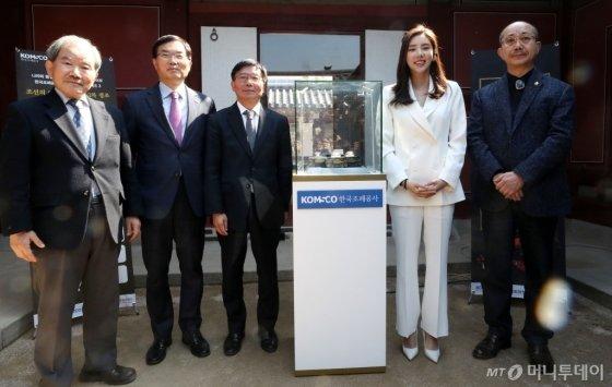 [사진]한국조폐공사, 3차 정조효손은인 실물 공개