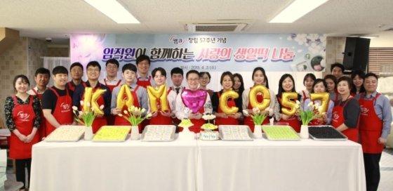 문창용 캠코(한국자산관리공사) 사장(앞줄 왼쪽에서 6번째)이 3일 직원들과 창립 57주년을 맞아 대한적십자사 부산지사 희망나눔봉사센터에서 '사랑의 생일떡 나눔' 활동을 펼치고 기념촬영을 하고 있다. / 사진제공=캠코