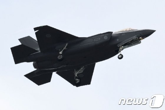 F-35 전투기 © AFP=뉴스1