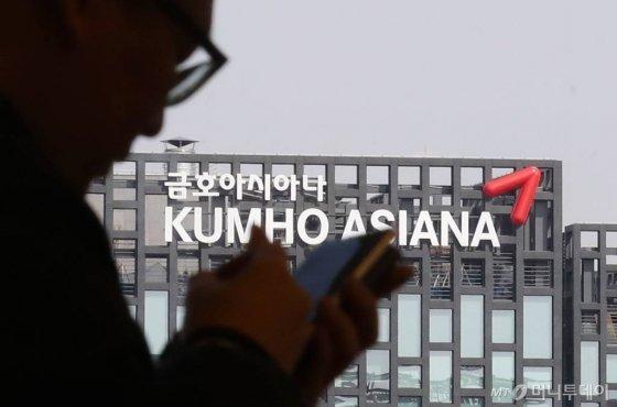 금호아시아나그룹이 금호산업 이사회를 열어 아시아나항공 매각을 결정지은 가운데 15일 오후 서울 종로구 금호아시아나 본사 건물의 모습. / 사진=김휘선 기자 hwijpg@
