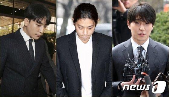 승리(왼쪽부터) 정준영 최종훈 © 뉴스1