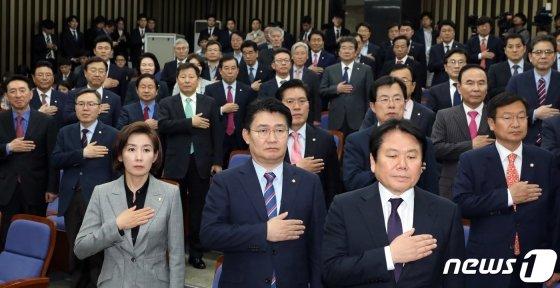 나경원 자유한국당 원내대표와 의원들이 18일 서울 여의도 국회에서 열린 의원총회에서 국민의례를 하고 있다. / 사진제공=뉴스1
