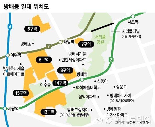 강남 출퇴근 20분 단축…서리풀터널 개통에 방배동 집값 들썩