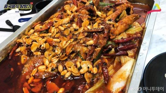 중국의 마라음식 중 하나인 '카오위'