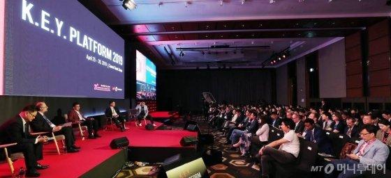 머니투데이미디어 글로벌 콘퍼런스 '2019 키플랫폼'(K.E.Y. PLATFORM)이 25일 서울 여의도 콘래드호텔에서 진행되고 있다. / 사진=김창현 기자 chmt@