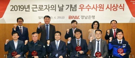 황윤철 BNK경남은행장(사진 앞줄 왼쪽 세번째)이 기업체 우수사원 표창 행사에 참석한 기업체 대표와 수상자와 함께 기념촬영 하고 있다./사진제공=BNK경남은행