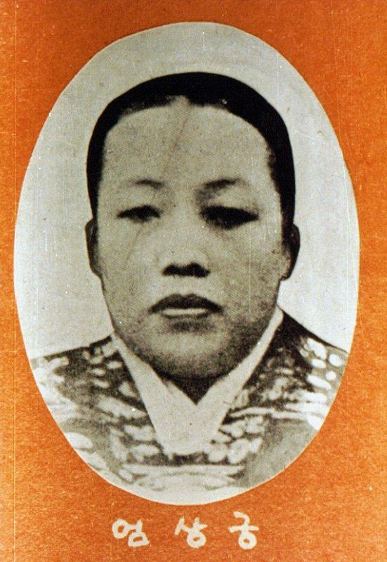 아관파천을 성공시키는 데 결정적인 역할을 한 엄상궁의 모습. /사진=국가기록원