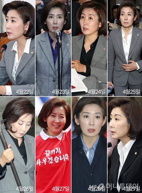 나경원 자유한국당 원내대표/사진=뉴시스