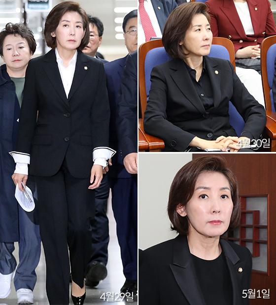 나경원 자유한국당 원내대표/사진=뉴시스, 뉴스1