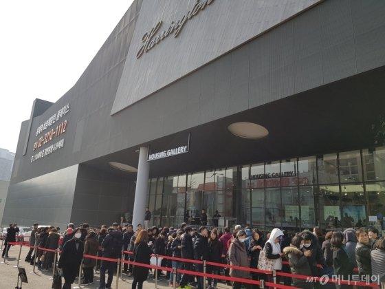 지난 2월 22일 개장한 홍제역 해링턴플레이스 모델하우스 앞에 방문객들이 줄을 서서 기다리고 있다. /사진=유엄식 기자