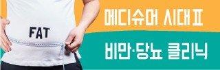 """""""인체속 '미생물지도' 제작…비만·면역 개선 맞춤처방"""""""