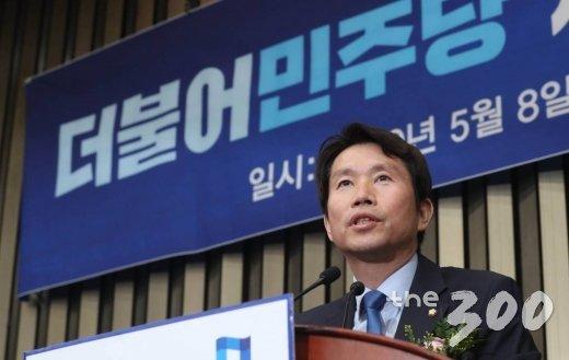 더불어민주당 신임 원내대표로 선출된 이인영 의원이 8일 오후 서울 여의도 국회에서 열린 4기 원내대표 선출 의원총회에서 당선인사를 하고 있다. / 사진=이동훈 기자 photoguy@