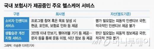 [MT리포트] 미국에서 유명한 '문재인 글러브', 한국은 왜…