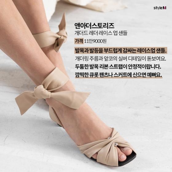 """[카드뉴스] """"유행 예감""""…미리 보는 '여름 샌들' 6"""