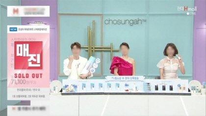 현대홈쇼핑 방송화면 캡처/사진제공=초초스팩토리
