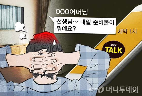 /삽화=김현정 디자인 기자