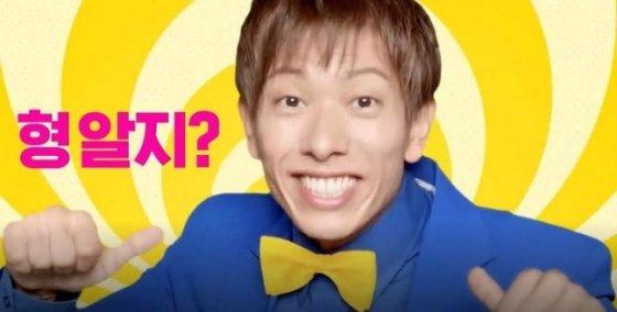 시미켄이 모델이 된 게임 광고 (사진=유튜브 캡처)