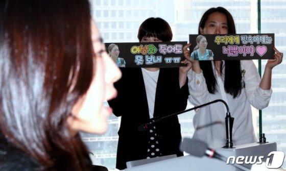'빙속여제' 이상화가 16일 오후 서울 중구 더플라자호텔에서 열린 공식 은퇴식 및 기자간담회를 진행하는 동안, 방송사 프로그램 작가들이 '이상화 죽어도 못 보내', '우리에게 빙속여제는 너뿐이야' 등이 적힌 플래카드를 들고 있다./사진=뉴스1