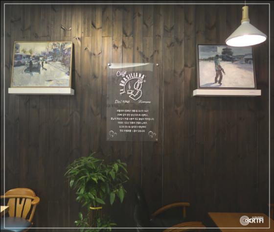 [사진]아트파이, '작가-일상 공간 매칭' 두번째 전시 박성완 개인전