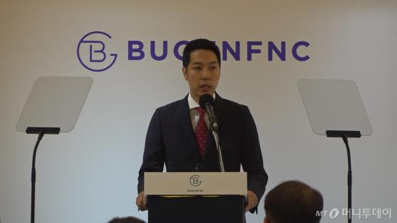 박준성 부건에프엔씨 대표가 20일 기자회견을 열고 최근 불거진 각종 논란에 대한 공식입장을 발표했다.