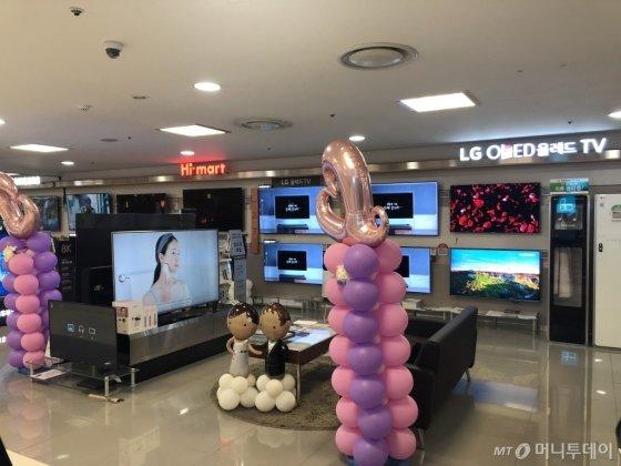 15일 오후 서울역 롯데하이마트에 LG 올레드 TV 등이 전시돼 있다. /사진=박소연 기자