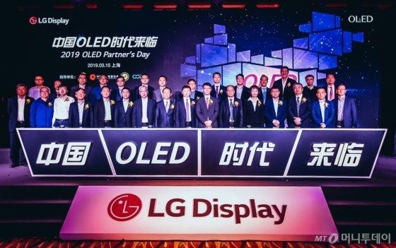 LG디스플레이가 지난 3월 15일 중국 상하이에 있는 더블트리 힐튼호텔에서 LG전자·스카이워스, 하이센스, 소니, 필립스 등 글로벌 TV 제조사와 쑤닝, 징둥닷컴 등 유통업체 관계자와 업계 전문가 등 140여명을 초청해 '2019 OLED 파트너스 데이' 행사를 개최했다./사진제공=LG디스플레이