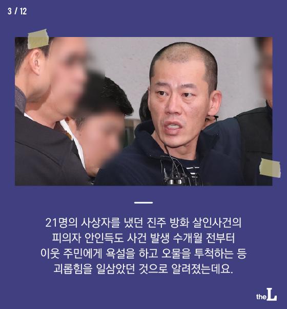 [카드뉴스] '위협 가하는' 이웃 쫓아낸다