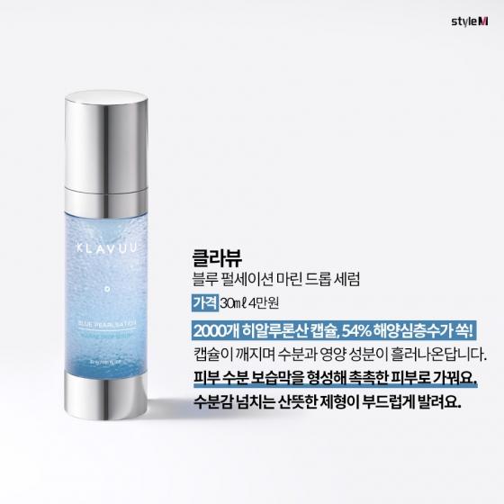 [카드뉴스]속건성 피부에 딱!…여름용 '스킨케어' 6