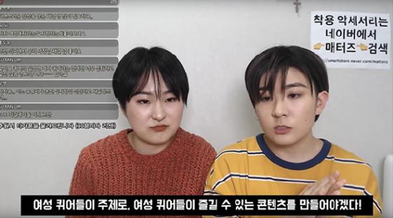 서울 퀴어 문화축제의 사람들
