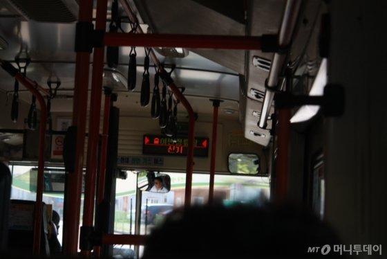전남 순천에서 만난 신기한, '신기' 버스정류장./사진=남형도 기자