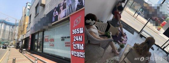 (좌) 오픈을 준비중인 성인용품점 (우) 가게 안에서 밖을 바라보는 리얼돌들/사진=조해람 인턴기자